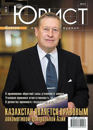 казахстан банкротство физических лиц